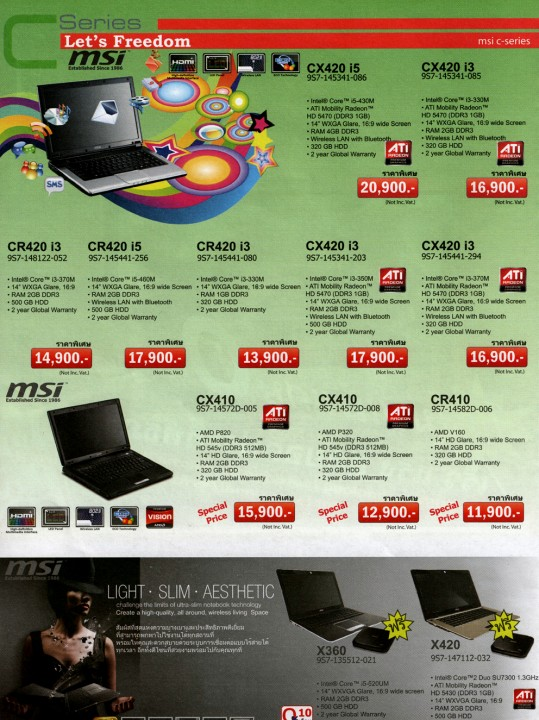 2 539x720 MSI Notebook Special Promotion