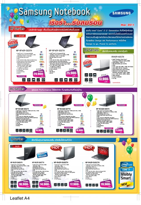 it leaflet summer notebook 3 495x720 Samsung Notebook Promotion เริงร่า...รับลมร้อน