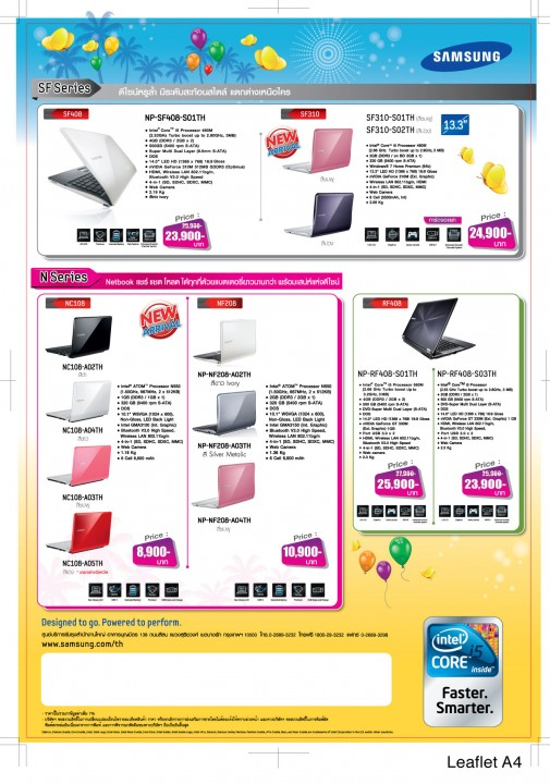 it leaflet summer notebook 4 505x720 Samsung Notebook Promotion เริงร่า...รับลมร้อน