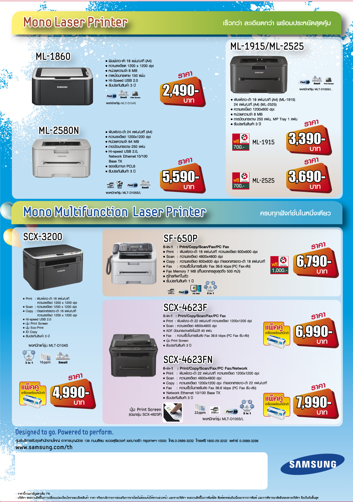 samsung printer leaflet promotion mar apr 2011 vmodtech. Black Bedroom Furniture Sets. Home Design Ideas