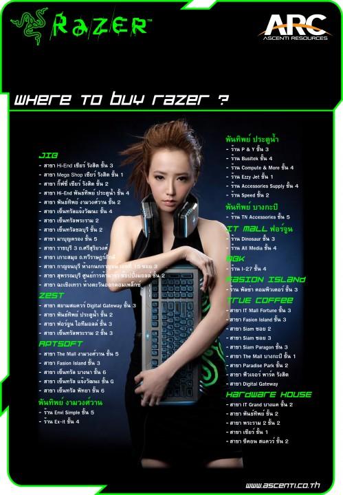 where to buy 499x720 Where To Buy Razer ?