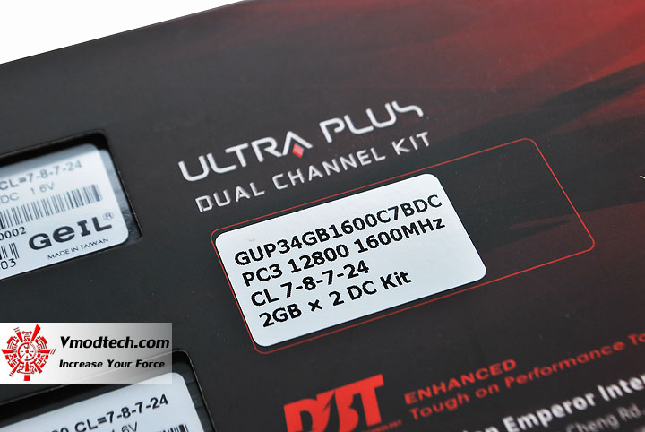 dsc 0538 GEIL ULTRA PLUS PC3 12800 2GB x 2 Kit