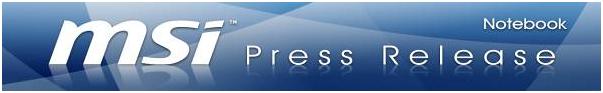 1 บริษัท เอ็มเอสไอ ประเทศไทย จำกัด ผนึกกำลังดีคอม เปิดบริการศูนย์เคลมและซ่อมสินค้าmsiเต็มรูปแบบ
