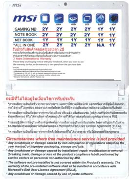 5 บริษัท เอ็มเอสไอ ประเทศไทย จำกัด ผนึกกำลังดีคอม เปิดบริการศูนย์เคลมและซ่อมสินค้าmsiเต็มรูปแบบ
