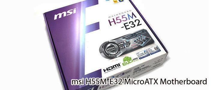 main11  MSI H55M E32 MicroATX Motherboard