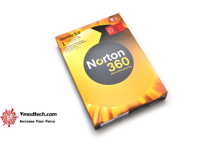 dsc 0007 Norton 360 Review