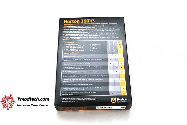 dsc 0008 Norton 360 Review