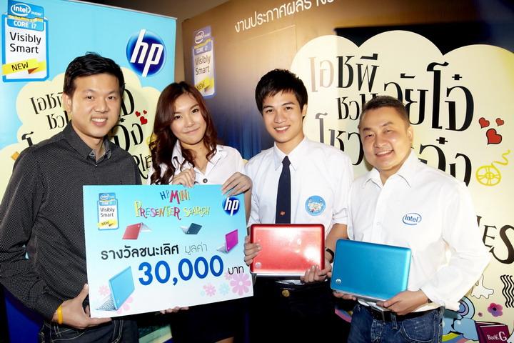 pic 0003  เอชพีประกาศผลรางวัลชนะเลิศ จากกิจกรรมออนไลน์ สุดสร้างสรรค์เพื่อวัยทีน