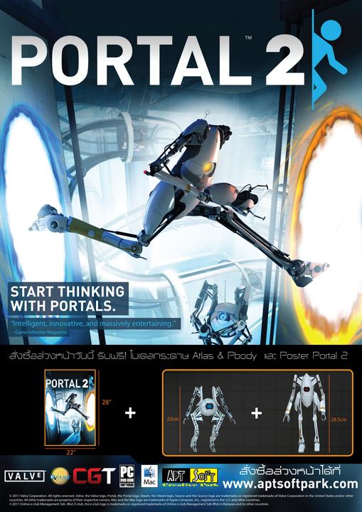 portal2 pre order aptsoft th ข่าวการวางจำหน่ายเกม PORTAL 2 Premium Edition ( Limited 1,000 ชุดในไทยเท่านั้น )