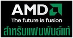 0 AMD Facebook