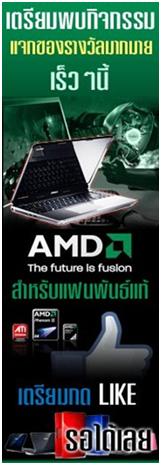1 AMD Facebook
