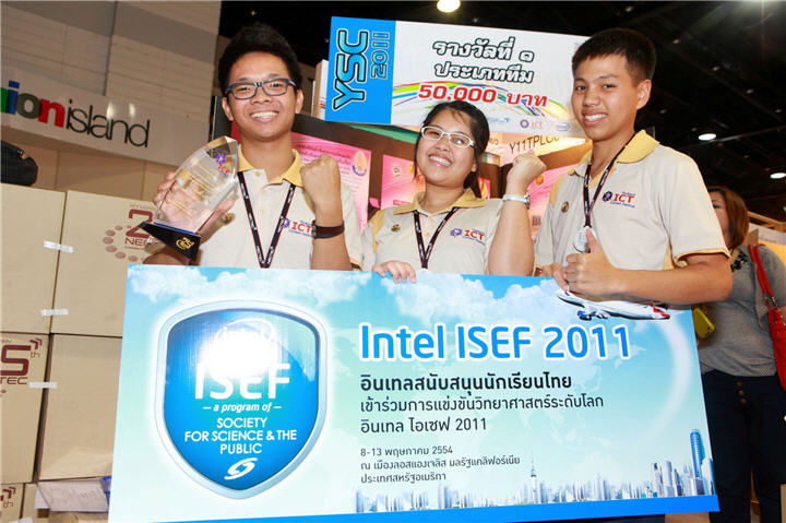 intel isef petchburi team at competition in thailand 1 นักวิทยาศาสตร์ไทยรุ่นเยาว์คว้ารางวัลใหญ่ระดับโลกจากการประกวดอินเทล ไอเซฟ 2011