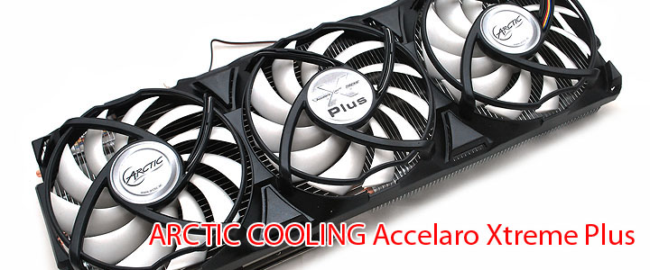main ARCTIC COOLING Accelaro Xtreme Plus on HD 6950