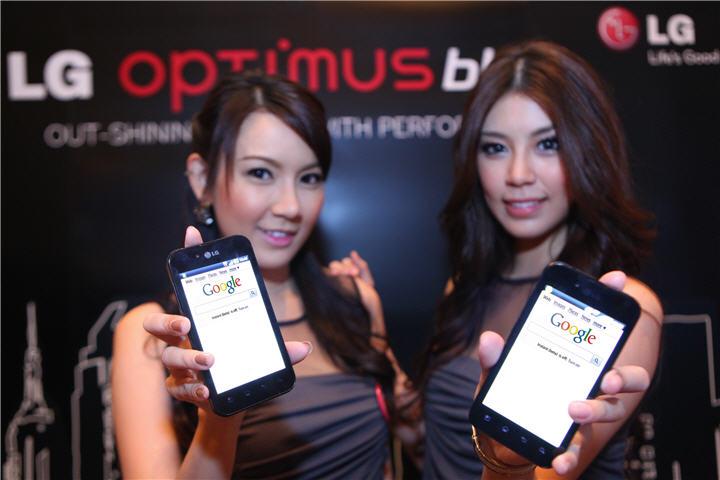 optimus black pretty แอลจี เผยโฉม LG Optimus Black ครั้งแรกของสมาร์ทโฟน กับสุดยอดนวัตกรรมหน้าจอ NOVA ที่สว่างที่สุดในโลก และเบาที่สุดของวงการ