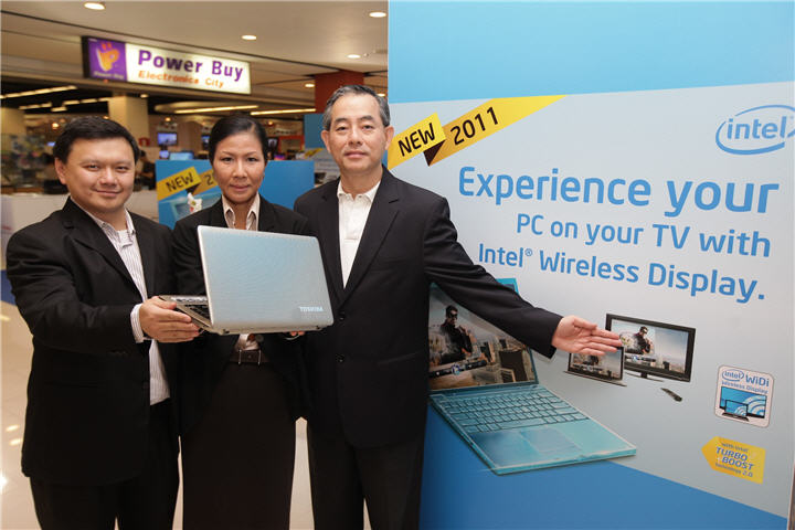 intel 1 เปิดตัวโน้ตบุ๊กโตชิบา รุ่น Toshiba Satellite E300 รุ่นแรกที่รองรับเทคโนโลยี Intel Wireless Display