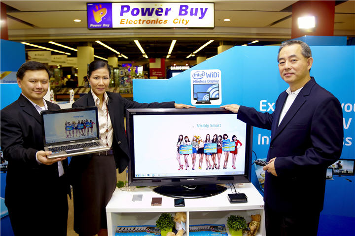 intel 2 เปิดตัวโน้ตบุ๊กโตชิบา รุ่น Toshiba Satellite E300 รุ่นแรกที่รองรับเทคโนโลยี Intel Wireless Display