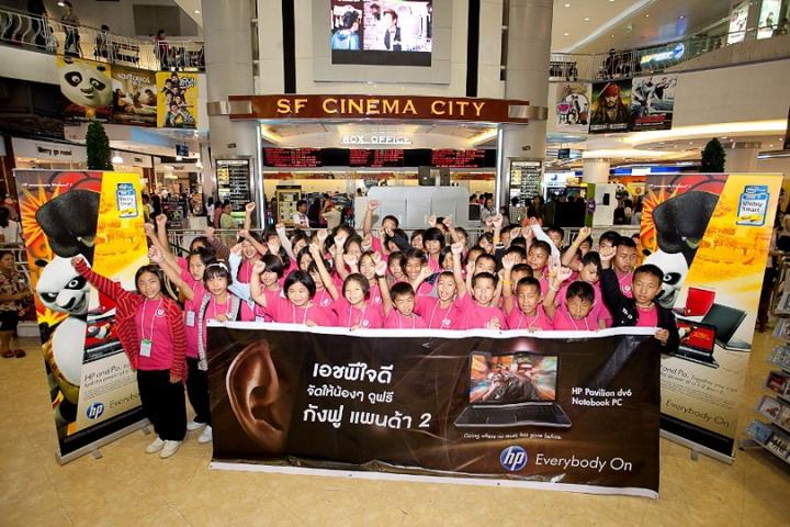 057 เอชพี ส่งเสริมการเรียนรู้นอกห้องเรียน จัดทริปพิเศษสำหรับเยาวชนไทย เปิดประตูสู่โลกแอนิเมชั่น