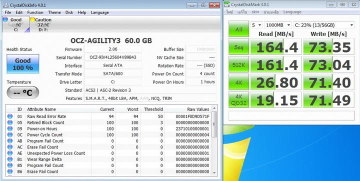 crytal disk OCZ AGILITY3 SSD 60GB SATA III Review