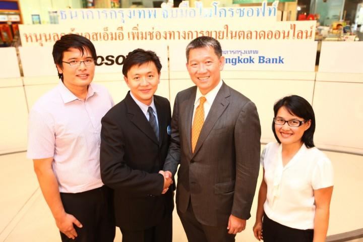 01 720x480 เอสเอ็มอีไทยเข้าสู่ดิจิตัลมาร์เก็ตติ้งอย่างครบวงจรได้ง่ายดาย  ด้วยความร่วมมือระหว่างธนาคารกรุงเทพและไมโครซอฟท์ ประเทศไทย
