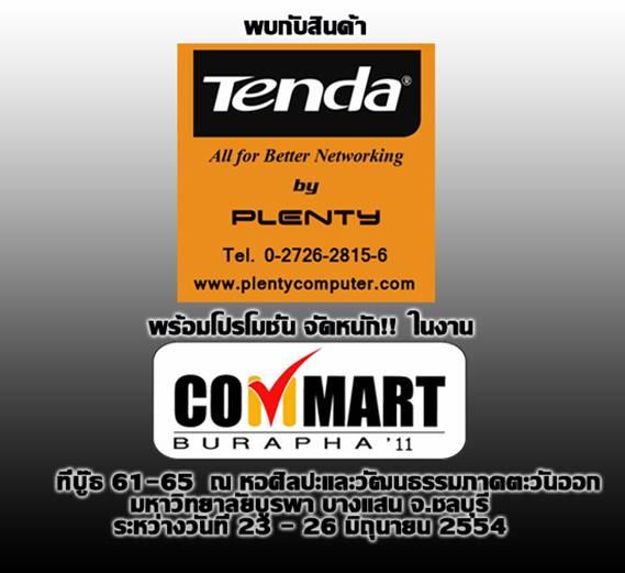 image001 TENDA by PLENTY @ COMMART BURAPHA 2011  23 26 June 2011