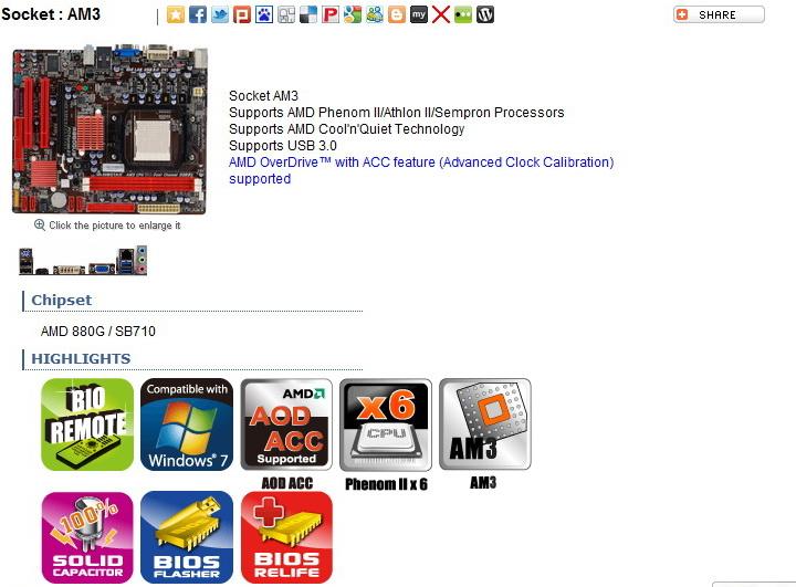 1 BIOSTAR A880GU3 Review