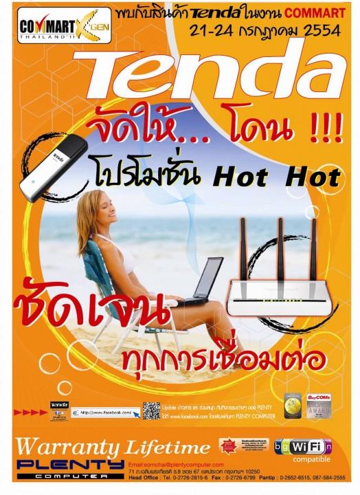image002 524x720 พบกับสินค้า Tenda by Plenty พร้อม Promotion จัดหนัก!! ในงาน Commart XGEN Thailand 2011