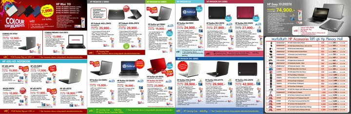 hp consumer product for commart xgen page2 image1 720x234 HP Hot Promotion in Commart XGEN Thailand 2011