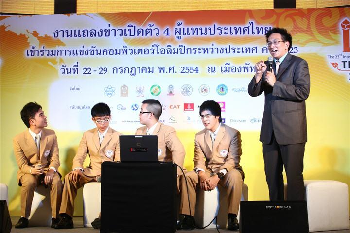 img 3261  เอชพีส่งเสริมความรู้ด้านเทคโนโลยีคอมพิวเตอร์ เพื่อสรรค์สร้างอัจฉริยภาพเยาวชนไทยสู่เวทีคนเก่งระดับสากล