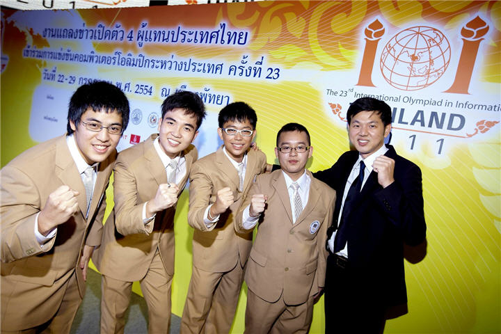 img 3312  เอชพีส่งเสริมความรู้ด้านเทคโนโลยีคอมพิวเตอร์ เพื่อสรรค์สร้างอัจฉริยภาพเยาวชนไทยสู่เวทีคนเก่งระดับสากล