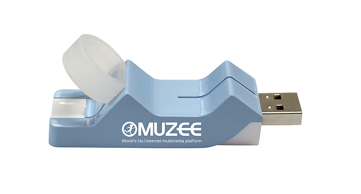 img 7615 n MUZEE presents USB drive based ICD 7 multimedia player