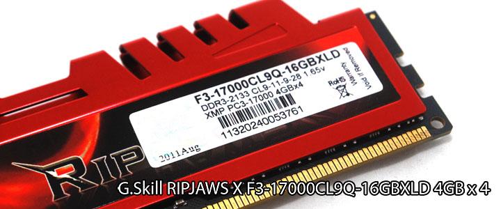 main G.Skill RipjawsX F3 17000CL9Q 16GBXLD 4GB x 4