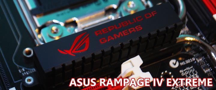 main1 ASUS RAMPAGE IV EXTREME LGA 2011 Motherboard
