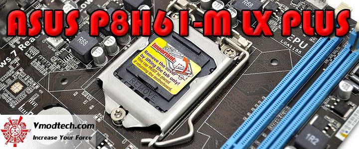 หน้าที่ 1 - ASUS P8H61-M LX PLUS Motherboard Review | Vmodtech com