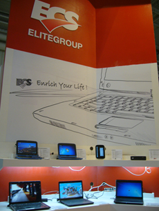 4 ECS at CeBIT 2012   เต็มอิ่มกับความปรารถในยุคดิจิตอลของคุณ
