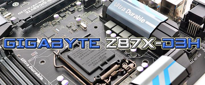 gigabyte-z87x-d3h