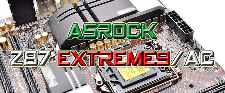 asrock z87 extreme9 ac ASRock Z87 Extreme9/ac 4 Ways SLI and CrossFireX Motherboard Review