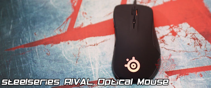 dsc 9418 SteelSeries RIVAL Optical Mouse Review