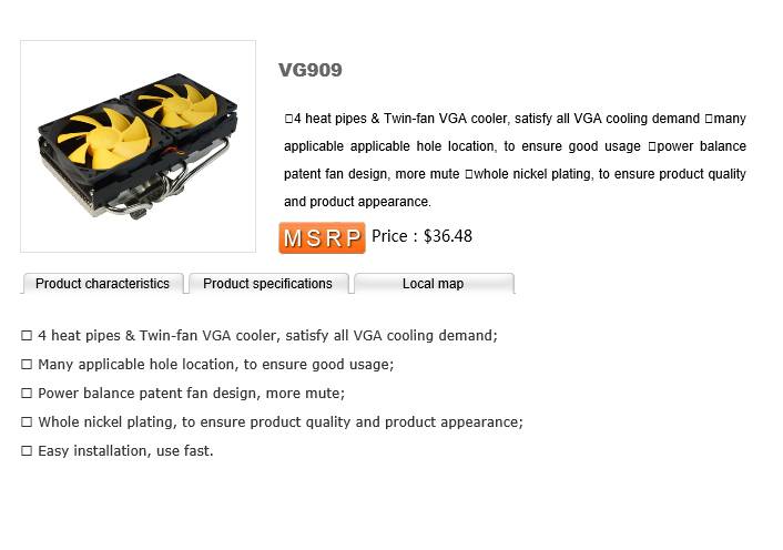 spec COOLER BOSS VG909