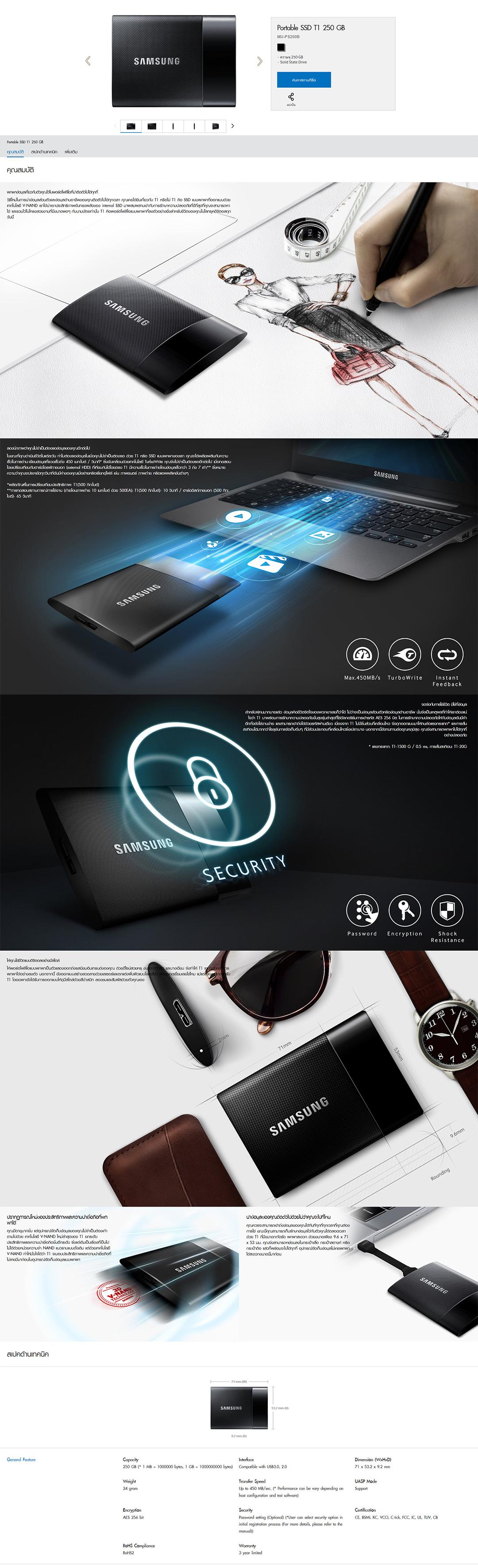 spec Samsung Portable SSD T1 250 GB