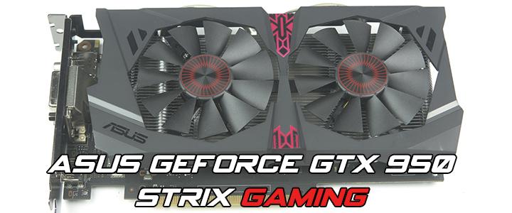 main1 ASUS GeForce GTX 950 STRIX GAMING 2GB GDDR5 Review