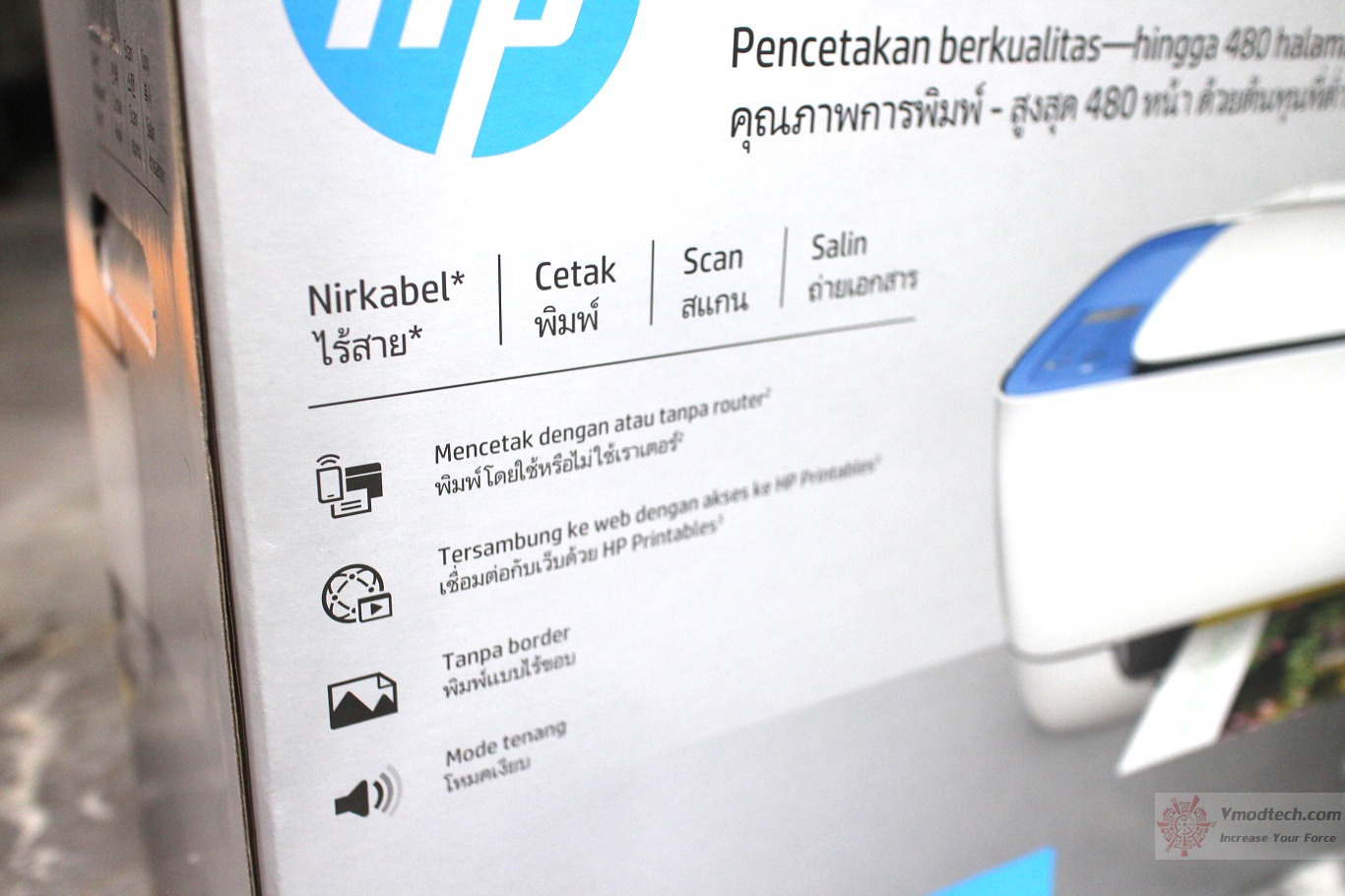 img 6879 HP Deskjet Ink Advantage 3635