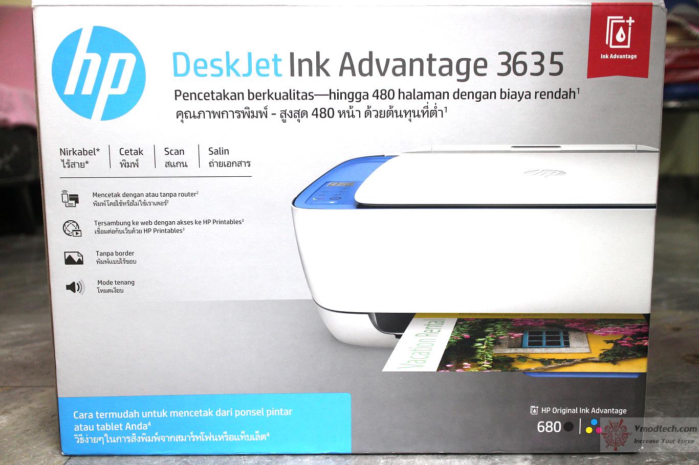 img 6881 HP Deskjet Ink Advantage 3635
