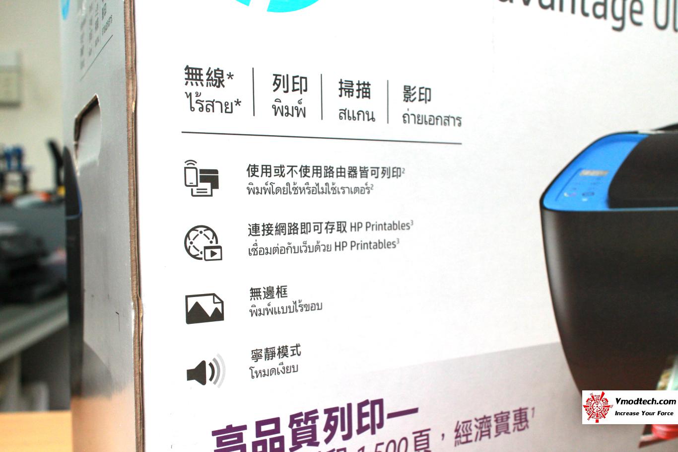 img 6956 HP Deskjet Ink Advantage Ultra 4729 All in One Printer