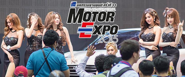 motor expo 2015 Motor Expo 2015