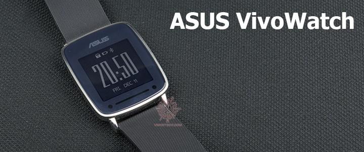 main ASUS VivoWatch Review