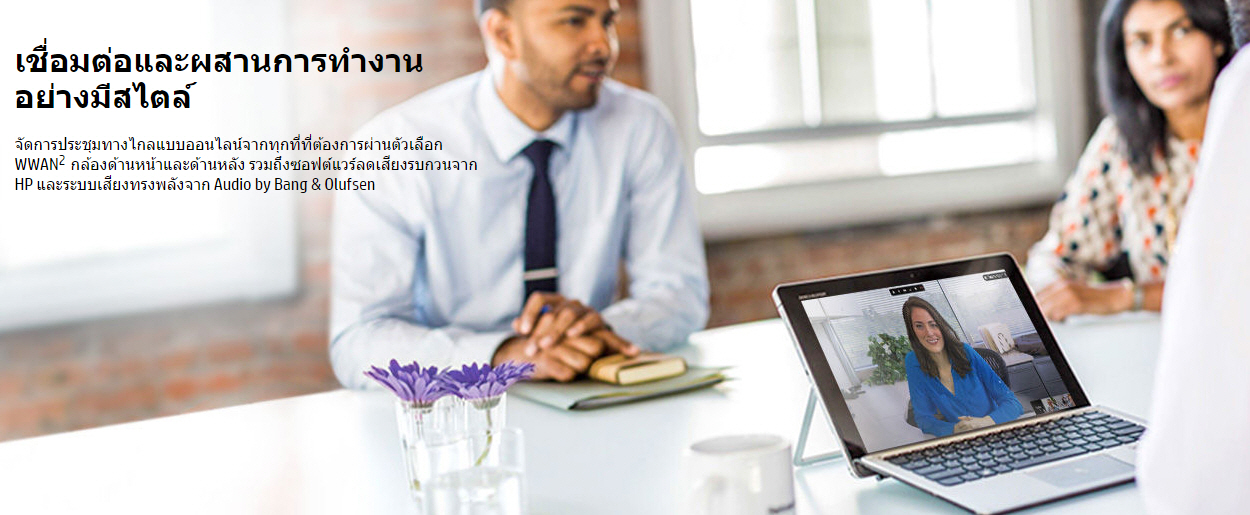 s3 ภาพบรรยากาศงานเปิดตัว HP Elite x2 1012 G1 ตัววางจำหน่ายจริงในประเทศไทย