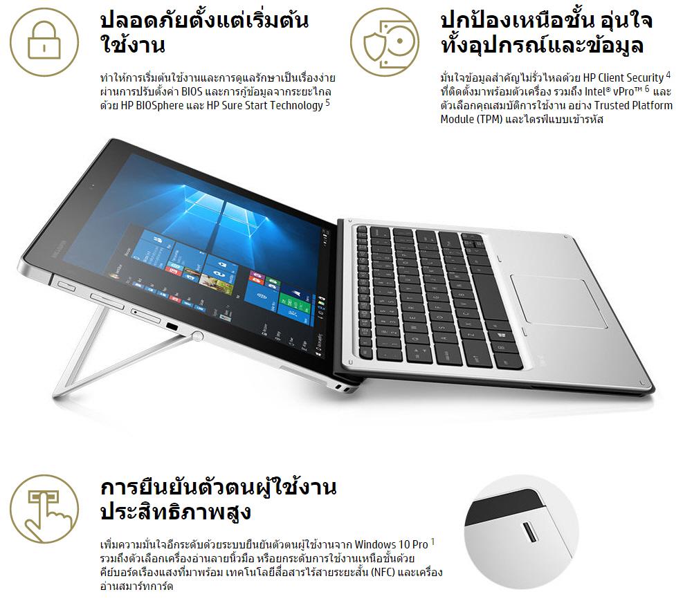 s4 ภาพบรรยากาศงานเปิดตัว HP Elite x2 1012 G1 ตัววางจำหน่ายจริงในประเทศไทย