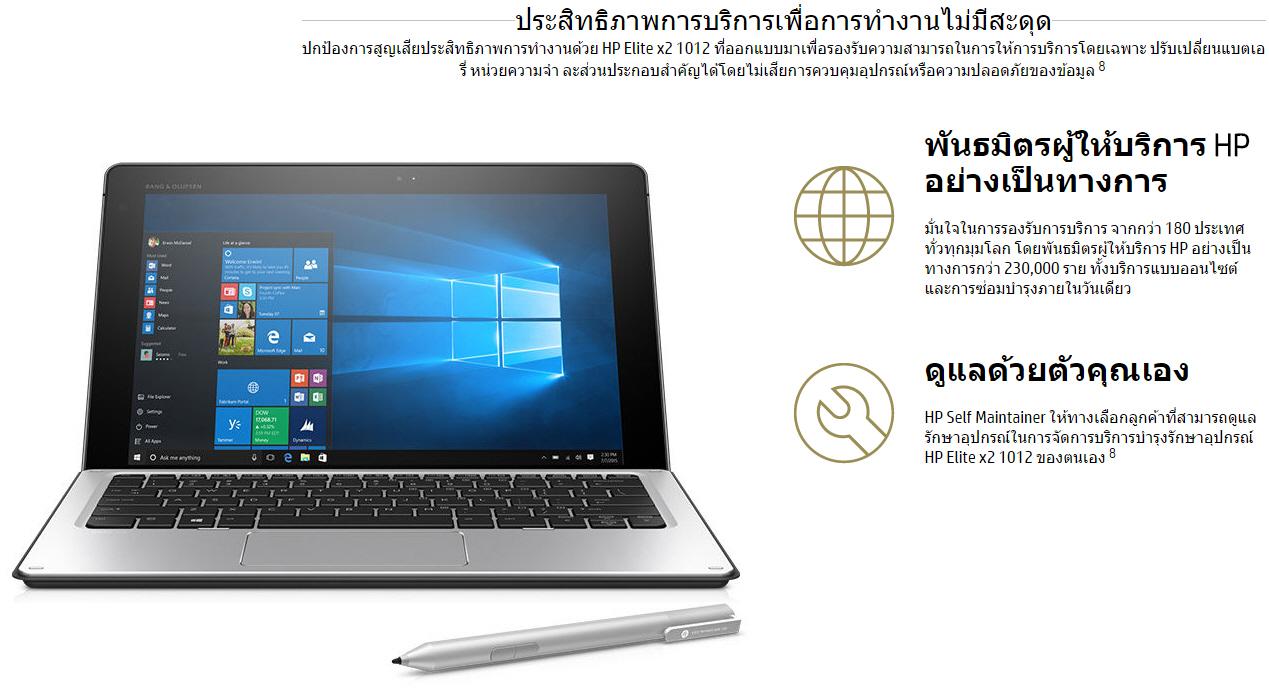 s6 ภาพบรรยากาศงานเปิดตัว HP Elite x2 1012 G1 ตัววางจำหน่ายจริงในประเทศไทย