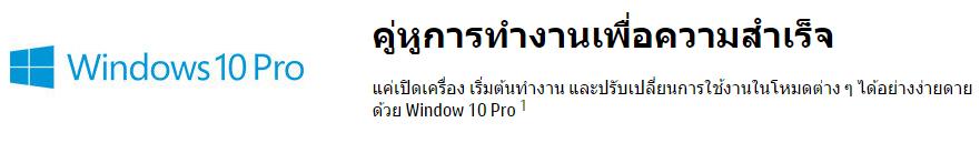 ss1 ภาพบรรยากาศงานเปิดตัว HP Elite x2 1012 G1 ตัววางจำหน่ายจริงในประเทศไทย