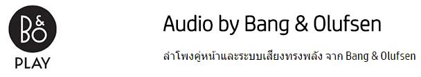 ss2 ภาพบรรยากาศงานเปิดตัว HP Elite x2 1012 G1 ตัววางจำหน่ายจริงในประเทศไทย